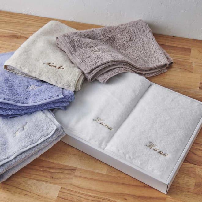 【お名前刺繍】UCHINO 奇跡のタオル®スーパーマシュマロ® スモールバスタオル2枚入り