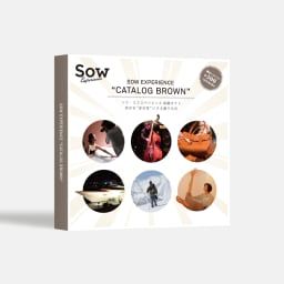体験ギフト・総合版カタログ BROWN