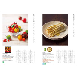 [カタログギフト]日本のおいしい食べ物・蓮