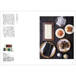 [カタログギフト]日本のおいしい食べ物・茜
