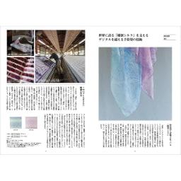 [カタログギフト]メイド イン ジャパン・MJ19