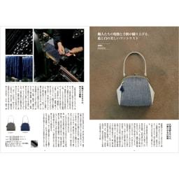 [カタログギフト]メイド イン ジャパン・MJ21