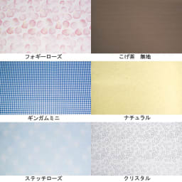 ハートフルセレクション・DSコース 包装紙種類