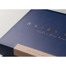 『Relax Gift(BLUE)』/リラックスギフト ブルー ゴールドの箔押し、質感を活かした箱