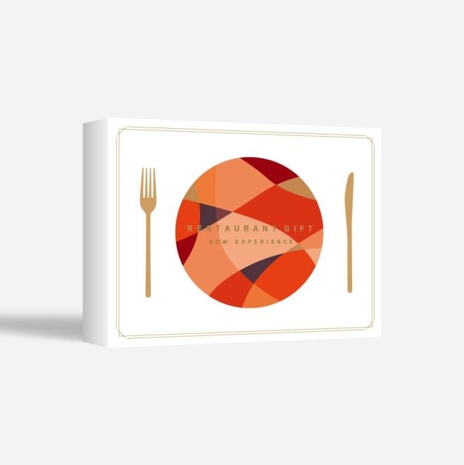 体験ギフト・レストランカタログ RED ガイドブックとチケットをセットしオリジナルBOXに入れてお届け
