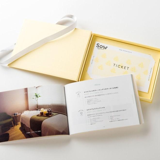体験ギフト・個室スパ&エステチケット ガイドブックとチケットをセットしオリジナルBOXに入れてお届け