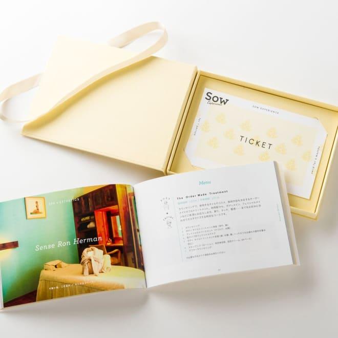 体験ギフト・個室スパ&エステチケットPLUS ガイドブックとチケットをセットしオリジナルBOXに入れてお届け