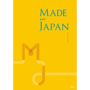 [カタログギフト]メイド イン ジャパン・MJ06 写真