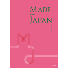 [カタログギフト]メイド イン ジャパン・MJ08