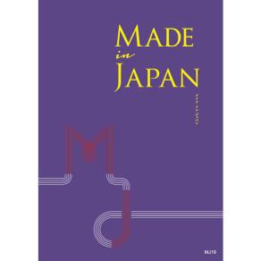 [カタログギフト]メイド イン ジャパン・MJ19 写真
