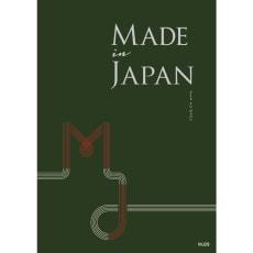 [カタログギフト]メイド イン ジャパン・MJ29