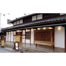 「北極星」 オムライス (230g×6袋) 大阪で大正11年に創業した洋食店「北極星」心斎橋本店