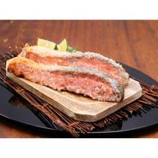 大辛口 紅鮭切り身 (10切れ)