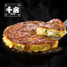 千房 海鮮お好み焼(いかえび玉) 8枚
