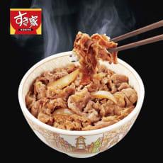 「すき家」 牛丼の具 大容量セット (135g×20袋)