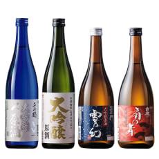 【日本酒】大吟醸 原酒 4本セット(720ml 各1本)