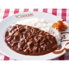 浅草「ヨシカミ」ハヤシライスの具 (8食)