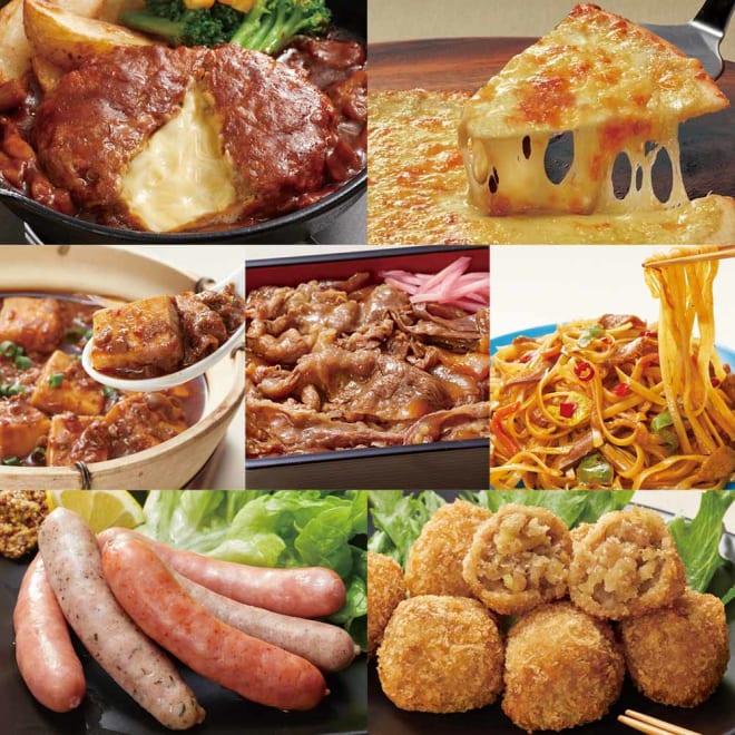 春のお試し7種セット 【盛り付け例】7種類のお惣菜がお楽しみいただけます。