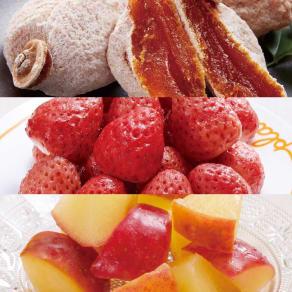 国産フルーツ3種セット 写真