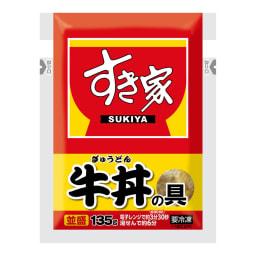すき家 牛丼の具 (135g×10袋) ※パッケージが変更になる場合がございます。