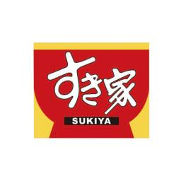 すき家 牛丼の具 (135g×10袋)