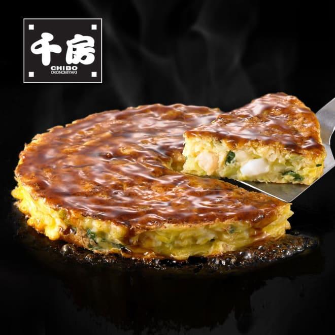 千房 海鮮お好み焼(いかえび玉)  (8枚)