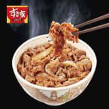 すき家 牛丼の具 (135g×10袋) 写真