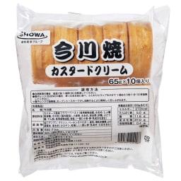しっとり生地の今川焼 (2種 計20個) お届けパッケージ