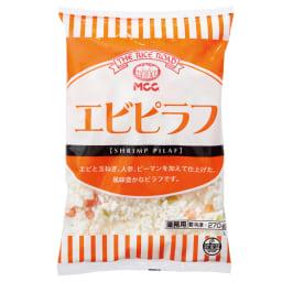 バター香るエビピラフ (270g×4袋) お届けパッケージ