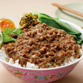 台湾風 魯肉飯の具 (160g)×4袋 写真