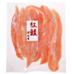 紅鮭ハラス (500g)×2袋 お届けパッケージ