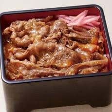 道産牛の牛丼の具 (190g)×7袋