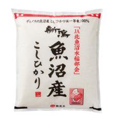 魚沼産こしひかり 一等米 無洗米 4kg(2kg×2袋) 【定期便】