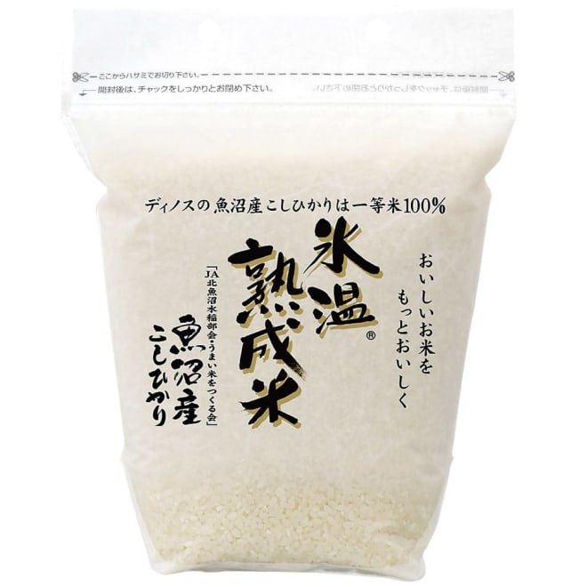 魚沼産こしひかり 一等米 氷温熟成米 8kg(2kg×4袋) 【定期便】 ※パッケージデザインが変更になる場合がございます。