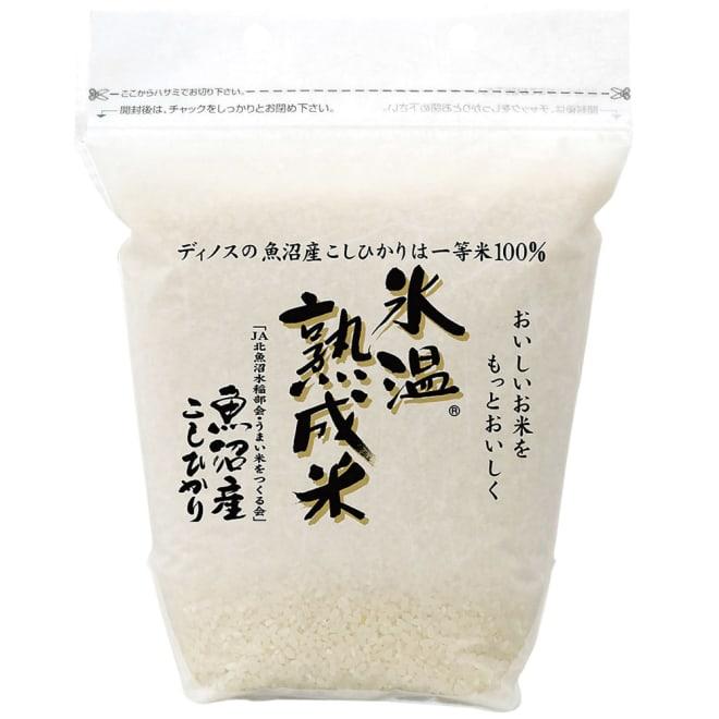 魚沼産こしひかり 一等米 氷温熟成米 4kg(2kg×2袋) 【1回お試しコース】 ※パッケージデザインが変更になる場合がございます。