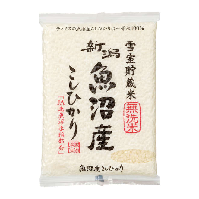 魚沼産こしひかり 一等米 2合用使い切り真空パック 無洗米 300g (10袋)【1回お試しコース】 2合パックで使いやすい!