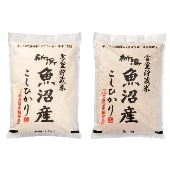 <25周年記念特典付き>魚沼産こしひかり 一等米 精米 or 玄米 4kg(2kg×2袋) 【定期便】 左から (ア)精米 (イ)玄米 ※パッケージデザインが変更になる場合がございます。