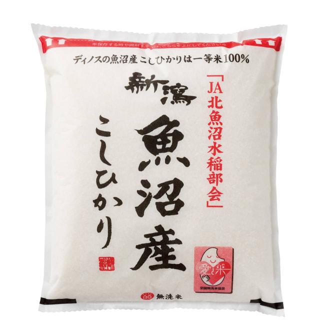 魚沼産こしひかり 一等米 無洗米 6kg(2kg×3袋) 【定期便】 ※パッケージデザインが変更になる場合がございます。