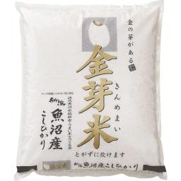 魚沼産こしひかり 金芽米 8kg(2kg×4袋)【定期便】 ※パッケージデザインが変更になる場合がございます。