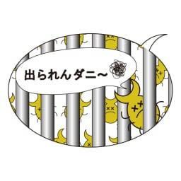 日革研究所製「ダニ捕りロボ」 ラージサイズ 5枚組(ソフトケース大5枚付き)