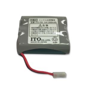 シェイプビートX(エックス)ターボ・G4・コア5000・ダブルコア 専用充電池 写真