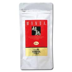万田酵素「超熟」 粒状90g(約260粒) 詰替用パウチ 【お得な定期便】
