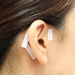 かづきれいこ デザインテープ 4枚入り(カットなしタイプ) (使い方DVD付き) 耳の後ろや前に小さく切ったテープを貼ります。テープで皮膚をグーッと引き上げるように貼りましょう。しっかり密着させてから、白い紙をはがします。