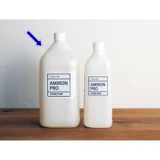 多目的洗剤 アミロンプロ(ホワイトラベル) お徳用5Lセット