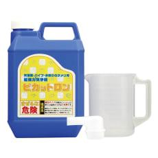 強力洗浄剤「ピカットロン」2Lセット