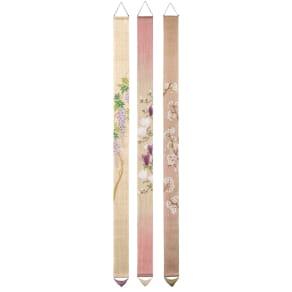 〈京都洛柿庵〉節句飾り細タペストリー 春の花 ※2点以上5%オフ 写真