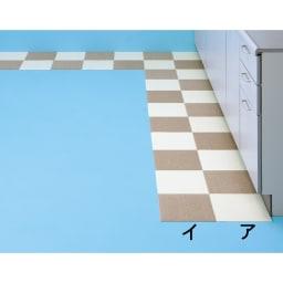 ピタッと吸着!「洗える置くだけタイルマット」 同色20枚組(カテキン消臭) 写真はアイボリー、ベージュの組合せ例です。