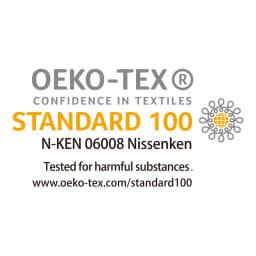 シングル (和ざらし二重ガーゼ和敷きカバー) 国際規格「エコテックス100」の認証を取得。