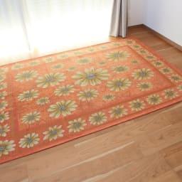 約140×200cm(イタリア製ジャガード織ラグ マーガレット) (ウ)オレンジ