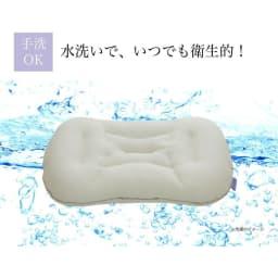 iiyume枕セット 枕本体は手洗い可能、枕カバーは洗濯機洗い(ネット使用)可能なのでいつでも衛生的!